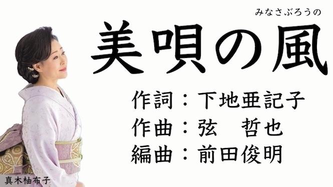 真木柚布子.jpg