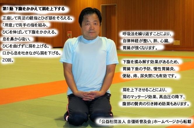 IMG_20151118-1.JPG